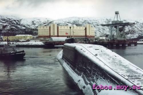 база лодок ягельная